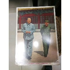 我們的偉大領袖毛主席,和他的……(au25427552)_7788舊貨商城__七七八八商品交易平臺(7788.com)