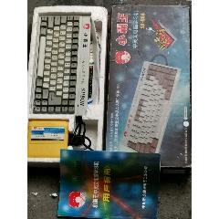 游戲機(au25427995)_7788舊貨商城__七七八八商品交易平臺(7788.com)