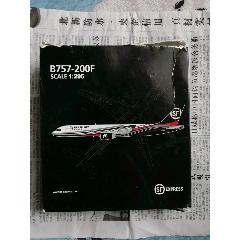 順豐飛機(au25428043)_7788舊貨商城__七七八八商品交易平臺(7788.com)