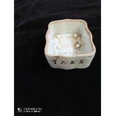 彩皂盒(au25428250)_7788舊貨商城__七七八八商品交易平臺(7788.com)