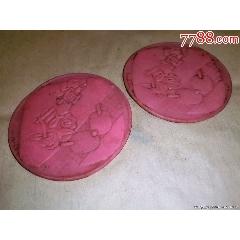 一對友誼牌乒乓球拍塑料片(au25428467)_7788舊貨商城__七七八八商品交易平臺(7788.com)