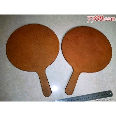 七八十年代乒乓球拍一對(自制)(au25429708)_7788舊貨商城__七七八八商品交易平臺(7788.com)
