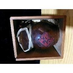 茶(au25429056)_7788舊貨商城__七七八八商品交易平臺(7788.com)
