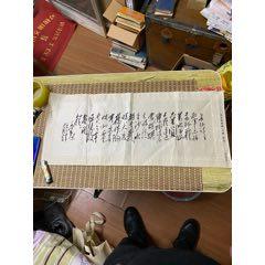 毛主席詩詞(au25429306)_7788舊貨商城__七七八八商品交易平臺(7788.com)