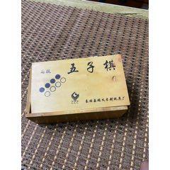 高級五子棋(au25429330)_7788舊貨商城__七七八八商品交易平臺(7788.com)