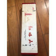 經典1956紅塔山煙盒(zc25429452)_7788舊貨商城__七七八八商品交易平臺(7788.com)