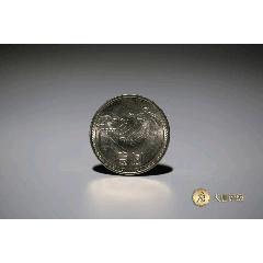 801元評級流通精制幣(zc25429850)_7788舊貨商城__七七八八商品交易平臺(7788.com)