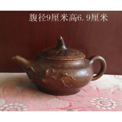 很壓手的銅硯滴銅壺(au25429972)_7788舊貨商城__七七八八商品交易平臺(7788.com)