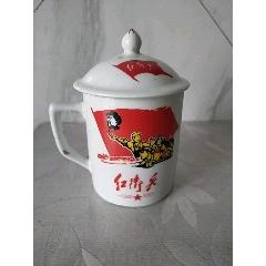 文革茶杯(au25430005)_7788舊貨商城__七七八八商品交易平臺(7788.com)