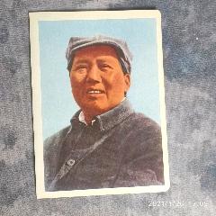 毛主席相,A60(au25430235)_7788舊貨商城__七七八八商品交易平臺(7788.com)