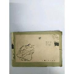 蛇郎(au25430333)_7788舊貨商城__七七八八商品交易平臺(7788.com)