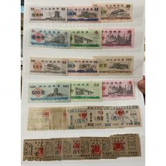 湖北糧3貼(au25430288)_7788舊貨商城__七七八八商品交易平臺(7788.com)