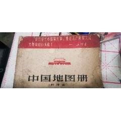 七十年代地圖(au25430469)_7788舊貨商城__七七八八商品交易平臺(7788.com)