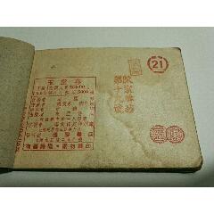 玉堂春(au25430506)_7788舊貨商城__七七八八商品交易平臺(7788.com)