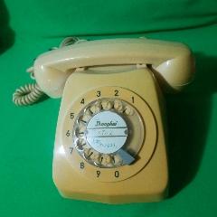 電話機(au25430973)_7788舊貨商城__七七八八商品交易平臺(7788.com)