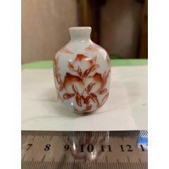 丹藥瓶(au25432113)_7788舊貨商城__七七八八商品交易平臺(7788.com)