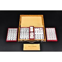 (P9559)日本購回《老麻將》原盒一套全品相較好樹脂制包括:麻將144張(au25434395)_7788舊貨商城__七七八八商品交易平臺(7788.com)