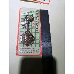 北京第十一屆亞運會鑰匙扣(au25435774)_7788舊貨商城__七七八八商品交易平臺(7788.com)