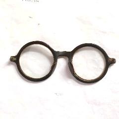 鶴頂紅眼鏡框(au25435886)_7788舊貨商城__七七八八商品交易平臺(7788.com)
