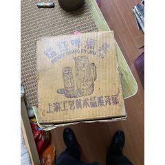 上海工藝美術出品啤酒用具(au25436140)_7788舊貨商城__七七八八商品交易平臺(7788.com)