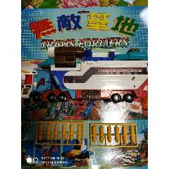 變形金剛玩具(au25436253)_7788舊貨商城__七七八八商品交易平臺(7788.com)