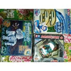 三盒子玩具(au25436261)_7788舊貨商城__七七八八商品交易平臺(7788.com)