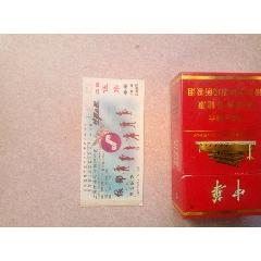 上海公交車票(au25436304)_7788舊貨商城__七七八八商品交易平臺(7788.com)