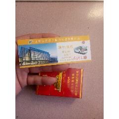 北京汽車票。(au25436310)_7788舊貨商城__七七八八商品交易平臺(7788.com)