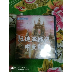 游戲卡(au25436354)_7788舊貨商城__七七八八商品交易平臺(7788.com)