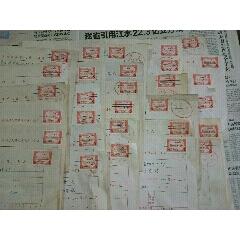 88年印花稅票5元30枚(au25436845)_7788舊貨商城__七七八八商品交易平臺(7788.com)