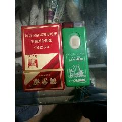 手電筒(au25437191)_7788舊貨商城__七七八八商品交易平臺(7788.com)