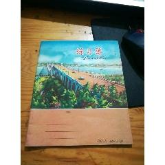 60年代練習簿(au25437399)_7788舊貨商城__七七八八商品交易平臺(7788.com)