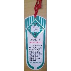 寫信要加寫郵政編碼(au25437486)_7788舊貨商城__七七八八商品交易平臺(7788.com)