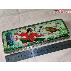 劉海戲金蟾文具盒(au25437799)_7788舊貨商城__七七八八商品交易平臺(7788.com)