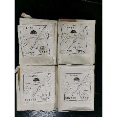 三星7222細芯活動鉛筆四盒40支(au25437773)_7788舊貨商城__七七八八商品交易平臺(7788.com)