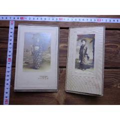 相14日本藏書家早年舊藏清末、民國同時期的老照片一組(au25441003)_7788舊貨商城__七七八八商品交易平臺(7788.com)