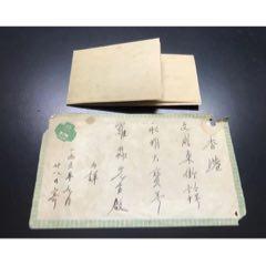 1950年廣州寄香港信件一件(zc25438347)_7788舊貨商城__七七八八商品交易平臺(7788.com)