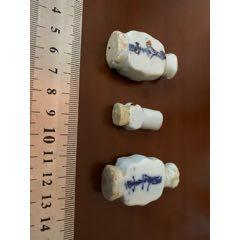 丹藥瓶3個(au25438551)_7788舊貨商城__七七八八商品交易平臺(7788.com)