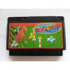 老式游戲卡,1987年,賽馬圖案,稀少,日本任天堂,點圖可放大(au25438650)_7788舊貨商城__七七八八商品交易平臺(7788.com)