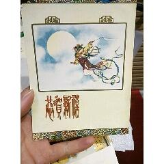 1957年新年賀卡(au25438664)_7788舊貨商城__七七八八商品交易平臺(7788.com)