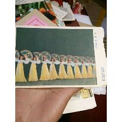 1958年新年賀卡(au25438675)_7788舊貨商城__七七八八商品交易平臺(7788.com)