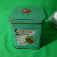 山楂丸藥盒(au25438777)_7788舊貨商城__七七八八商品交易平臺(7788.com)