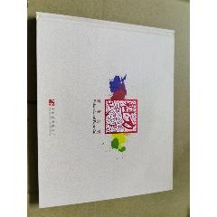 魅力武漢(au25439424)_7788舊貨商城__七七八八商品交易平臺(7788.com)