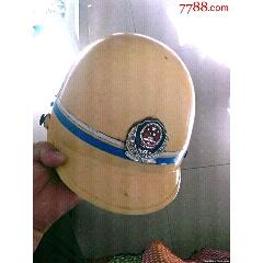 公安頭盔一個(au25439494)_7788舊貨商城__七七八八商品交易平臺(7788.com)
