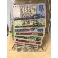 拍賣第四版小全套一套原票含分幣(au25439611)_7788舊貨商城__七七八八商品交易平臺(7788.com)