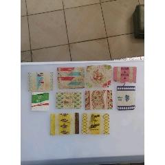10張糖標拍多少是多少(au25440562)_7788舊貨商城__七七八八商品交易平臺(7788.com)