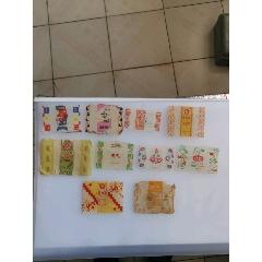 10張糖標拍多少是多少(au25440614)_7788舊貨商城__七七八八商品交易平臺(7788.com)