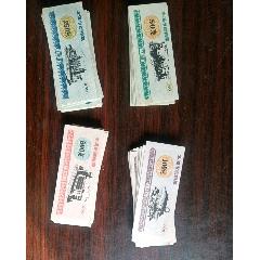 1989年本溪市細糧票(50克23張、100克28張、250克24張、500克、(zc25441061)_7788舊貨商城__七七八八商品交易平臺(7788.com)