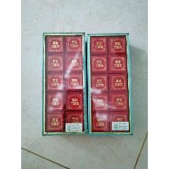 兩大盒至寶三鞭丸(au25441673)_7788舊貨商城__七七八八商品交易平臺(7788.com)