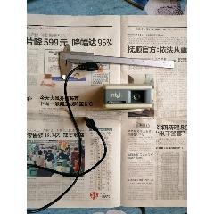 intel攝影頭(au25443655)_7788舊貨商城__七七八八商品交易平臺(7788.com)